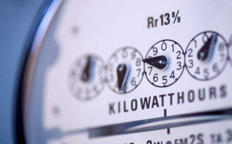 how to change electricity provider uk