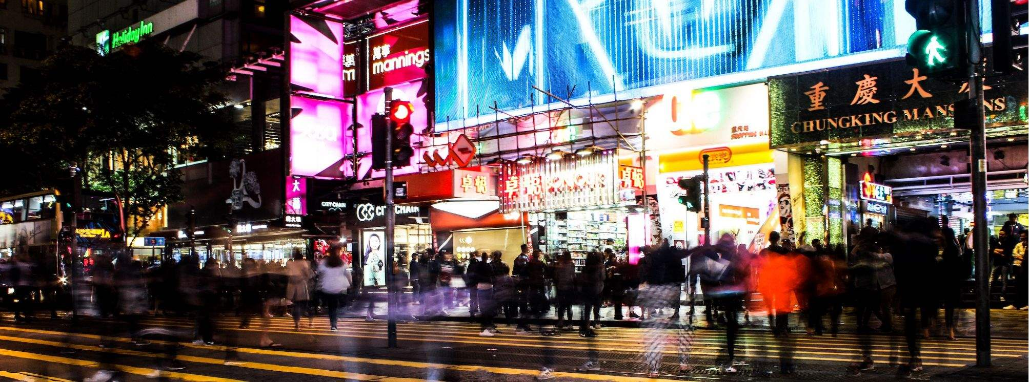 Hong Kong by Rikke Filbaert/Unsplash
